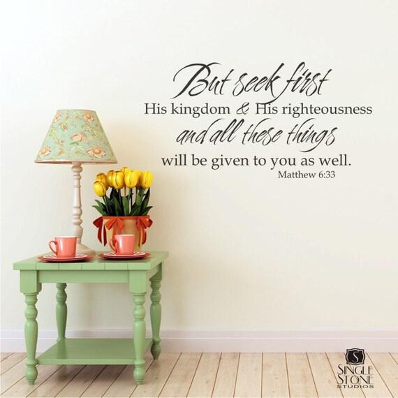 Bible Verse Decorative Wall Stickers : Wall decal bible verse matthew vinyl word art