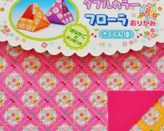 Origami Paper - 32 sheets of 15cm (6 inch) double sided lace and cherry origami paper