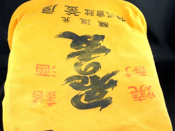 Wonderful Vintage Asian Canvas Bag Tote Purse:  Mustard - Taxi - School Bus Yellow  With Black And Red Calligraphy Lettering