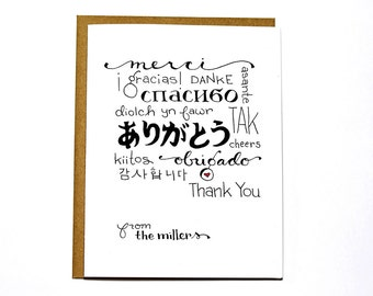 Wedding thank you card, Personalized, Hand Lettered Thank You card