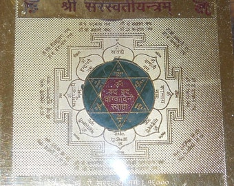 Goddess of Learning Saraswati Yantra - Blessed