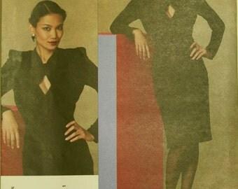 """Dress, Underbodice by Guy Laroche - 2000's -  Vogue Paris Original Pattern 1133 Uncut  Size 6-8-10-12  Bust 30.5-31.5-32.5-34"""""""