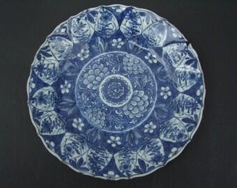 Antique chinese Kangxi floral design porcelain plate 1662-1722