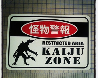"Kaiju Zone (Pacific Rim, Godzilla) 12"" x 18"" Aluminum Sign"