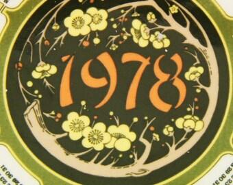 Wedgewood 1978 Calendar Plate - Samurai Design