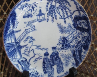 ROYAL CROWN DERBY Blue Mikado saucer only 1924