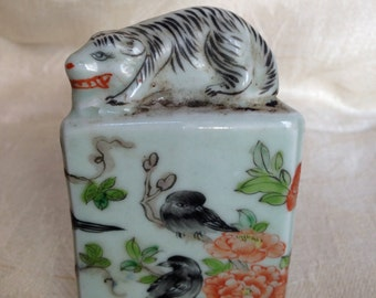 Vintage hand painted Chinese stamp