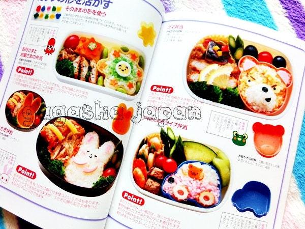 japanese bento cooking book japan beginner cat recipe lunch box from gagashajapan on etsy studio. Black Bedroom Furniture Sets. Home Design Ideas