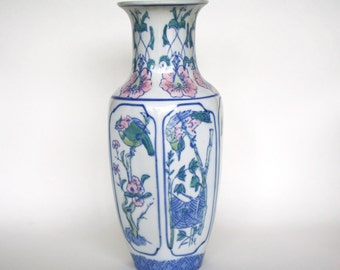 Pink Chinoiserie Tall Vase /  Porcelain Teal and Pink Container / Chinese Vase / Asian Decor / Asian Vase / Vintage Chinese Porcelain Vase