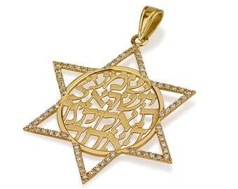 Star of David Shema Yisrael Pendant with 14k Gold and Diamonds, Shema Yisrael Star od David, 14kYellow Gold Diamonds Star of David Pendant.
