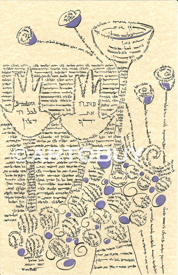 Birkat hamazon wall art print israeli hebrew jewish by Hebrew calligraphy art