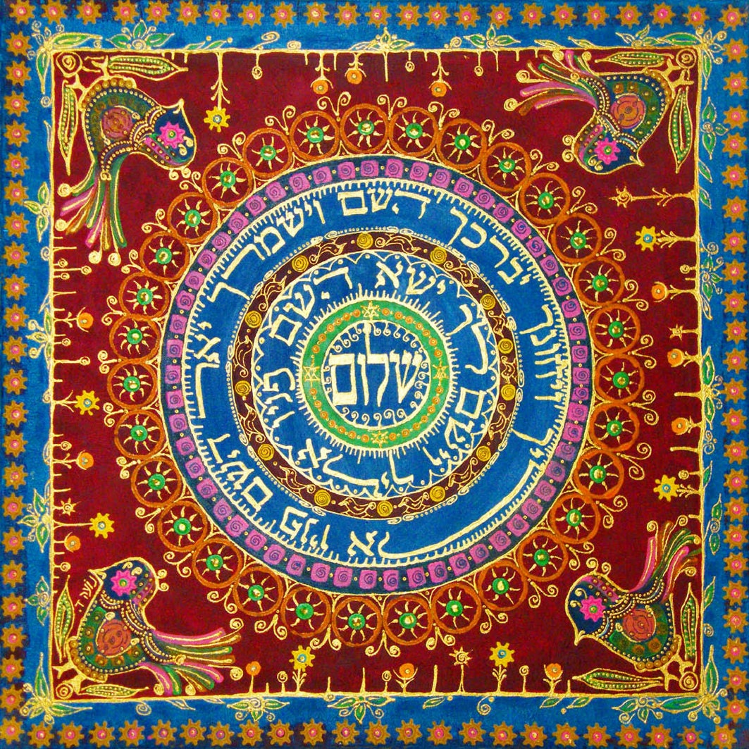 JUDAICA ART. Jewish Art. Original Judaica By Art4heart2014