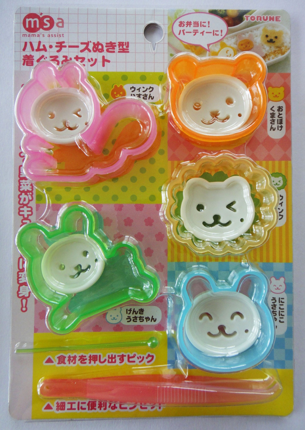 bento lunch box molds cute japanese bento lunch box rice molds cookie cutters cute japanese. Black Bedroom Furniture Sets. Home Design Ideas