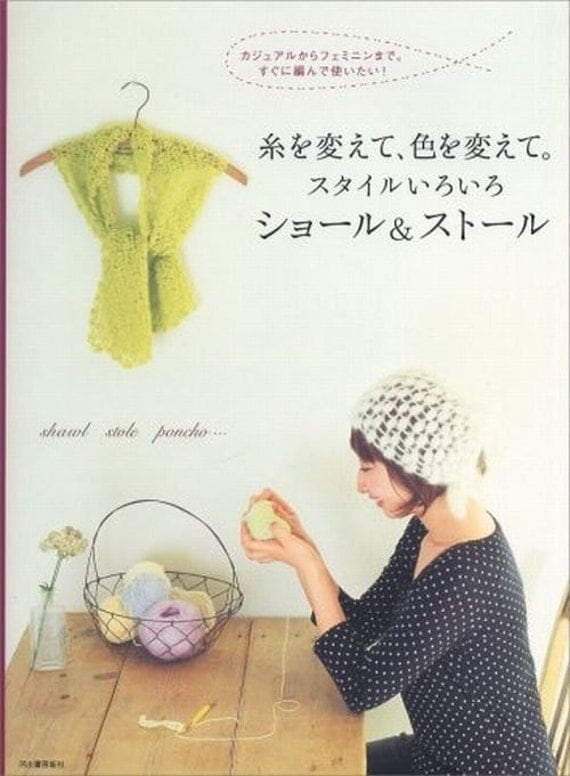 Casual & Feminine Style Shawl and Stole, Japanese Knitting, Crochet Pattern Book for Women Clothing, Easy Tutorial, Cape, Poncho, B668