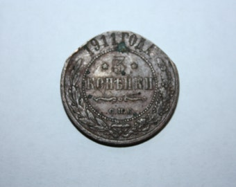 1911 Authentic ancient coin - Russian Empire Copper Coin. - 3 Kopeks, copeck, kopecks, kopeyka for collection, supply, jewelry