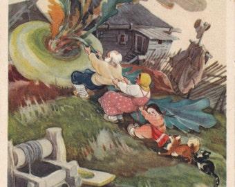 "Postcard Drawing by Kuznetsov for Russian Folk Tale ""The Turnip"" - 1955, Izogiz Publ. Condition 9/10"