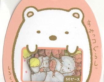 Kawaii Japan Sticker Flake Assort: Sumikko Gurashi White Polar Bear Cute Original San X Character Cozy Snuggle Blanket R