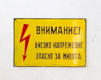 Vintage Warning High Voltage Sign Danger Yellow Orange Lightning Industrial Home Decor Enamel Metal Plate Gift for Him Halloween, ohtteam,