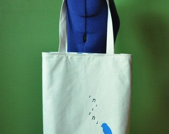 Reversible Blue Bird Tote with Key Holder