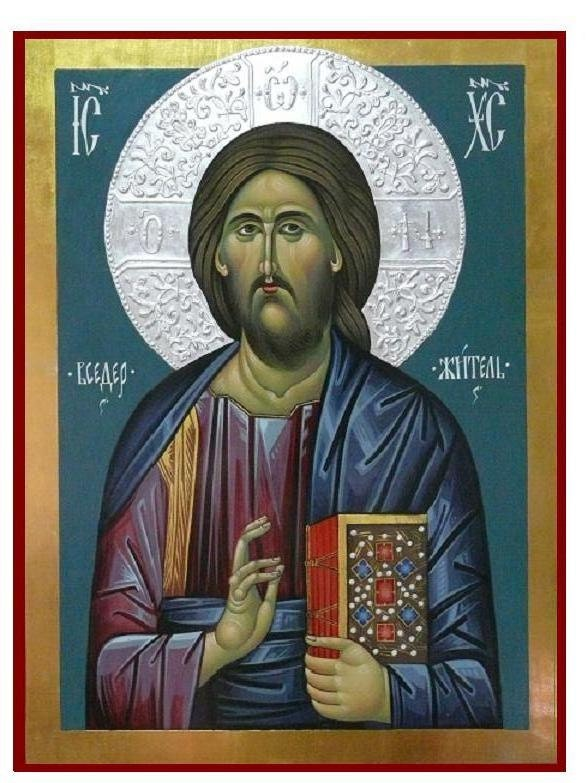 eastern orthodox icons jesus - photo #5