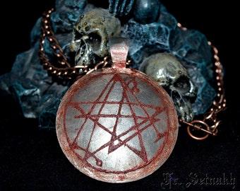 NECRONOMICON SIGIL PENDANT tiamat, chaos, vampiric, occult, magic, esoteric, pentagram