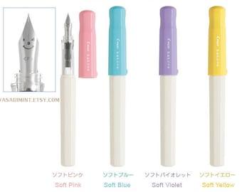 Kakuno Fountain Pen: Spring Series