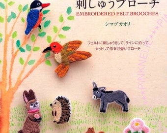 Embroidered Felt Brooches n34478 - Japanese Craft Book