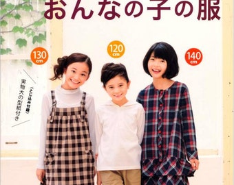 120 to 140Cm Tall Girls Clothes n33167 - Japanese Craft Book