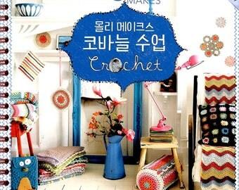 Mollie Makes Crochet - Craft Book