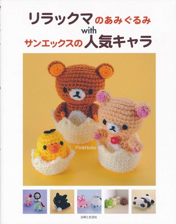 Amigurumi Rat : Items similar to Crochet Doll Rilakkuma Cute Amigurumi ...