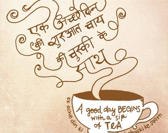 "Tea Art, Tea lover art, Kitchen art, Chai Art, Chai Lover, Hindi Wall Art - ""Chai"""