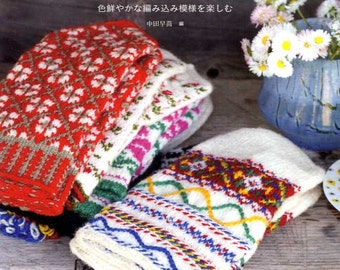 Hand Knitted Mittens of Latvia - Japanese Craft Book