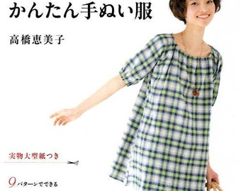 Easy Cute Clothes without Sewing Machine - Japanese Craft Book