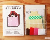DIY SUNAE(Sand Art) Kit  -Secret Gift-