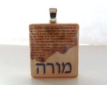 Moreh or morah - teacher - Hebrew Scrabble tile pendant with ancient text - great Hebrew teacher gift