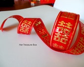 Red and Gold Woven Satin Ribbon with Chinese character 喜喜 24mm