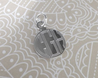 Engravable Sterling Silver Round Charm - 1/2 inch