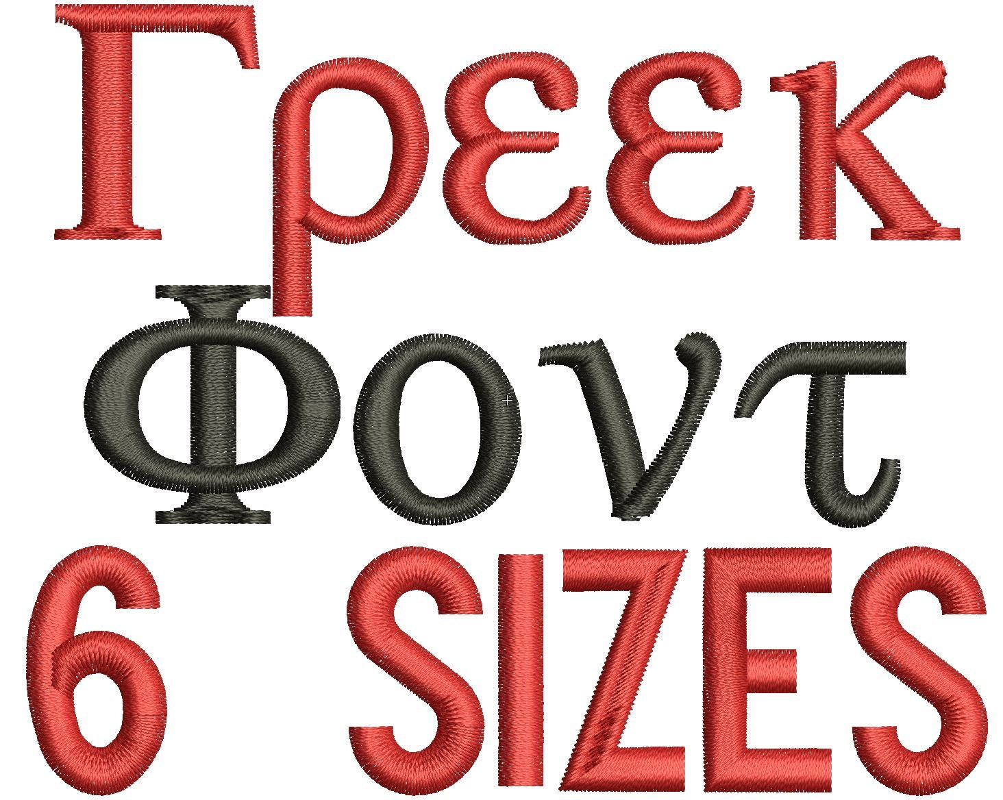 Greek embroidery fonts machine letters monogram pes designs