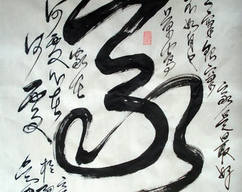 CHINESE CALLIGRAPHY-HOME