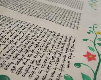 Bar-Bat Mitzvah Torah Chapter - beautiful and meaningful gift