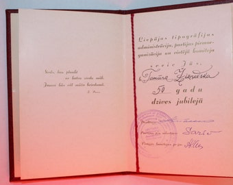 Vintage Identity Document - Greetings in 50 years Birthday from Typographic Factory - CCCP