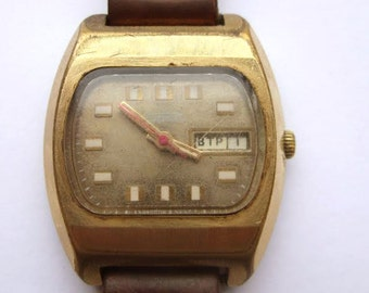 RAKETA - Russian Soviet Classic TV Style AU10 plated Wrist Watch Made in USSR