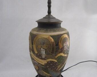 Vintage Satsuma Japanese Lamp