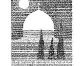 Jerusalem -Typographic Art Print / handwritten