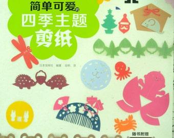 289 Simple Kawaii 4 Seasons paper Cutting Art Japanese Craft Book (In Chinese)