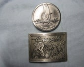 2 Campagnolo belt buckles Unused/New Mint Condition