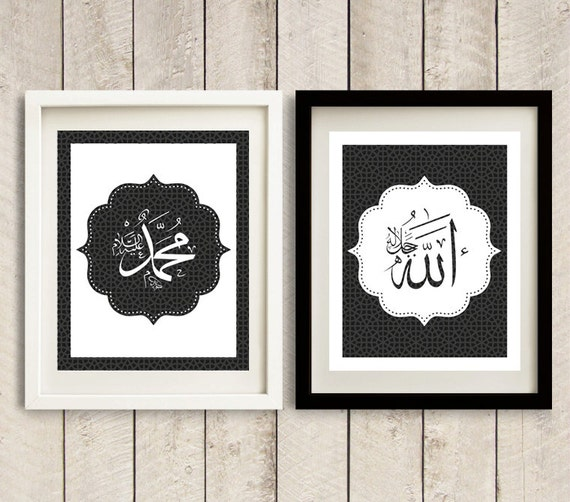 Digital download allah and muhammad by littlewingsgallery for Allah names decoration
