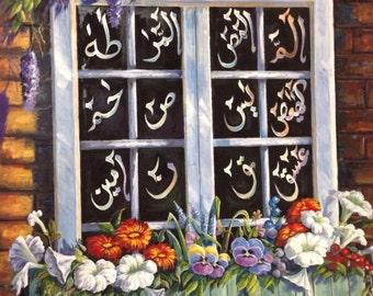 Loh e Qurani Window