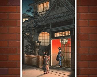 Japanese art prints, Geishas Teahouse Araki Street Tsuchiya Koitsu FINE ART PRINT, woodblock prints, paintings, art prints, posters
