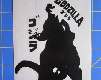 Godzilla Decal/Sticker 4X5